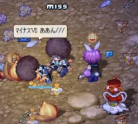 kawaiihitotati33.jpg
