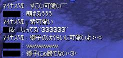 kawaiihitotati35.jpg