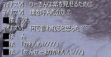 kawaiihitotati37.jpg