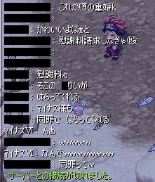 kawaiihitotati41.jpg
