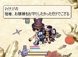 kawaiihitotati43.jpg