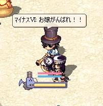 kawaiihitotati44.jpg