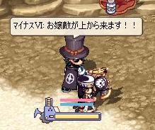kawaiihitotati46.jpg