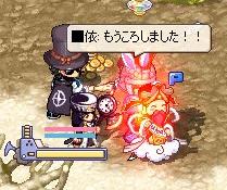 kawaiihitotati47.jpg