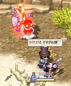 kawaiihitotati48.jpg