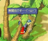 kawaiihitotati5.jpg