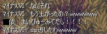 kawaiihitotati51.jpg