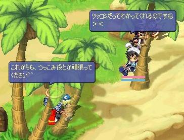 kawaiihitotati6.jpg