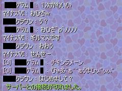 kiminoinai4.jpg