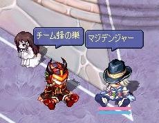 kiminoinai7.jpg