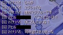 kiminoinai8.jpg
