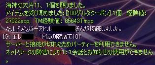 kimitosaikai11.jpg