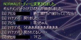 kimitosaikai12.jpg