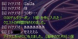 kimitosaikai13.jpg