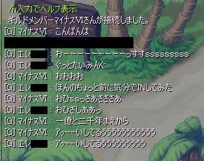 kimitosaikai3.jpg