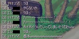 kimitosaikai4.jpg