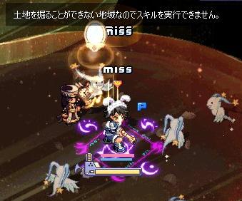 kimitosaikai5.jpg