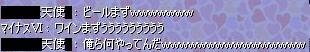 kinyouno7_20081230012713.jpg