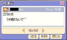 memotaku2.jpg