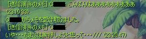 memotaku3.jpg