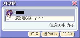 memotaku5.jpg