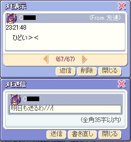 memotaku6.jpg