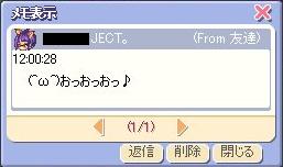 memotaku7.jpg