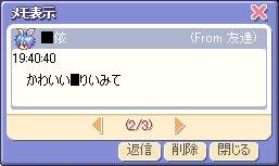 memotaku8.jpg