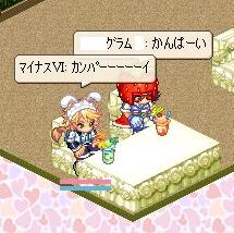 nakisou12_20081230012736.jpg