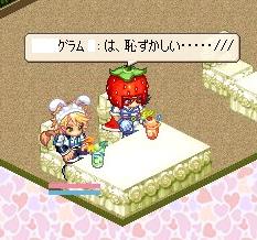 nakisou17_20081230012743.jpg