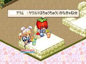 nakisou21_20081230012752.jpg