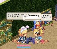 nakisou32_20081230012817.jpg