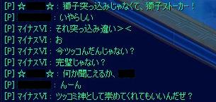 nijiniji3.jpg