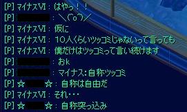 nijiniji4.jpg