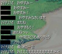 nomikai10-11.jpg