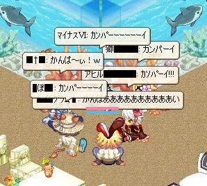nomikai10-2_20081230013446.jpg