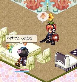 nomikai11-3.jpg
