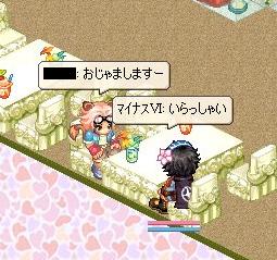 nomikai11-4.jpg