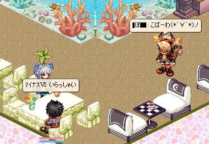 nomikai12-2.jpg