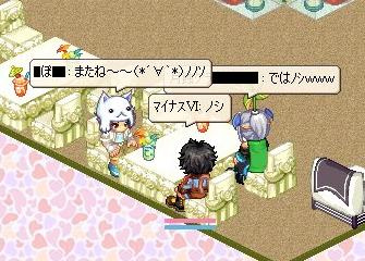 nomikai12-5.jpg