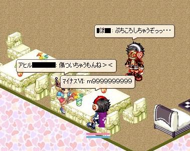 nomikai13-4_20090103230625.jpg