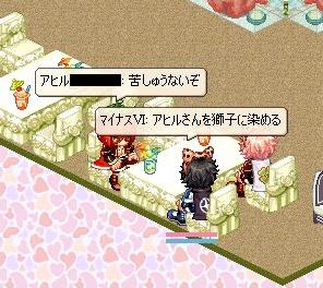 nomikai13_20081230012849.jpg