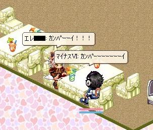 nomikai14-2.jpg