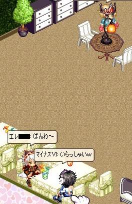 nomikai14-5.jpg
