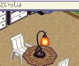 nomikai14-8_20090103230727.jpg