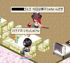 nomikai15-1.jpg