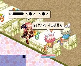 nomikai16-3_20090103230822.jpg