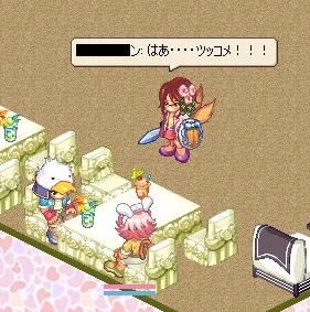 nomikai16-9_20090103230841.jpg