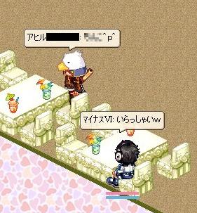 nomikai18-1+.jpg