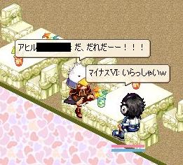 nomikai18-2+.jpg